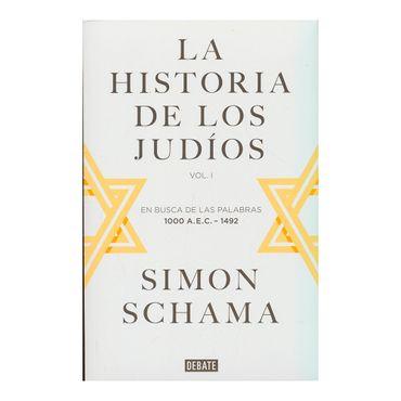 la-historia-de-los-judios-vol-1-9789588931302