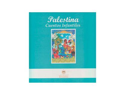 palestina-cuentos-infantiles-9789585936027