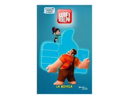 wifi-ralph-la-novela-9789584274465