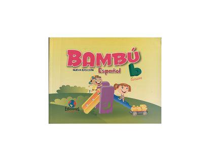 bambu-espanol-nueva-edicion-b-cursiva-9789585666054