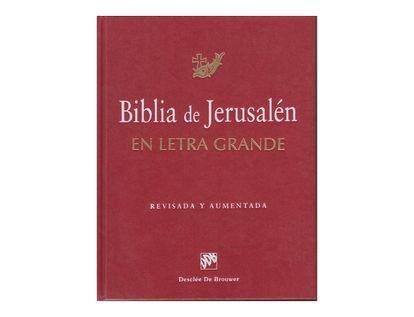 biblia-de-jerusalen-en-letra-grande-vinotinto-9788433014085