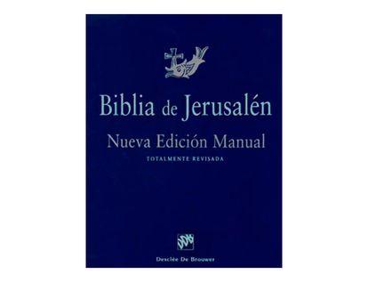 biblia-de-jerusalen-nueva-edicion-9788433023216