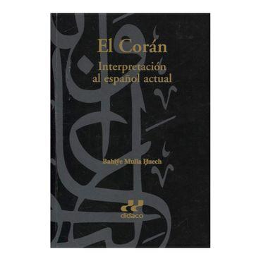 el-coran-9788496752450