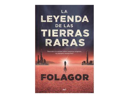 la-leyenda-de-las-tierras-raras-9789584274915