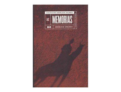 coleccion-sherlock-holmes-las-memorias-de-sherlock-holmes-9789974724594