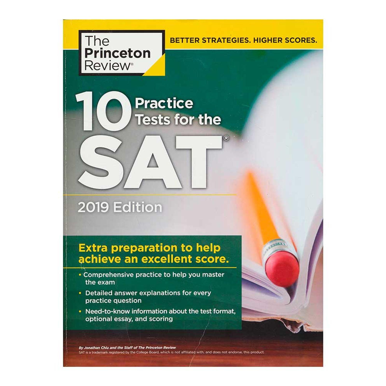 sat essay grader online