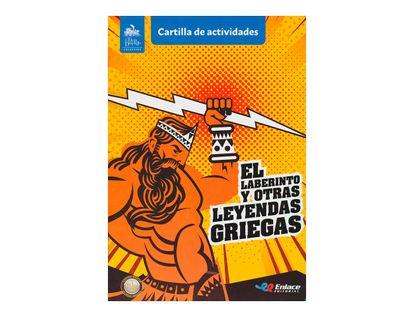 el-laberinto-y-otra-leyendas-griegas-9789585497467