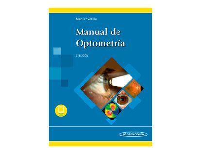 manual-de-optometria-incluye-ebook-9788491102489