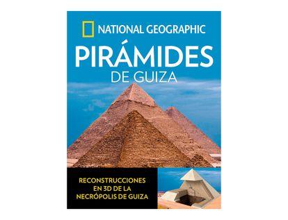 piramides-de-guiza-9788482987019