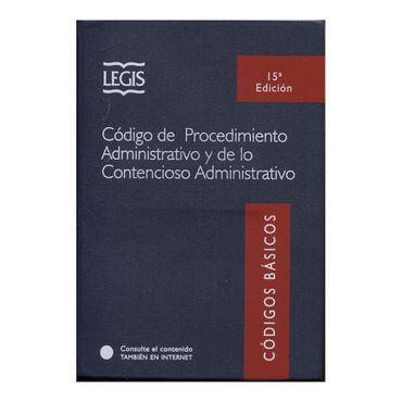 codigo-de-procedimiento-administrativo-y-de-lo-contencioso-administrativo-15a-edicion-9789587678093