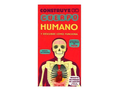 construye-un-cuerpo-humano-9786074047813