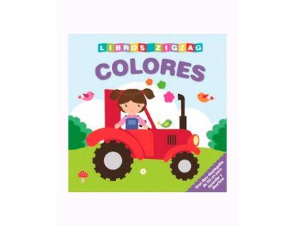 colores-9786076186138