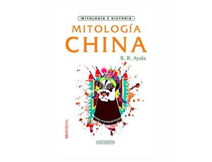 mitologia-china-9788415171973
