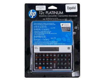 calculadora-financiera-h-p-hp12cplatinium-ngr-plta-808736931281