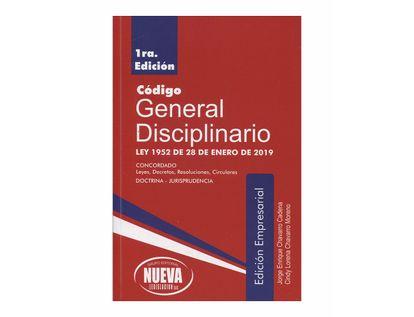 codigo-general-disciplinario-9789585202467