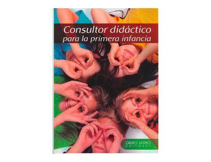 consultor-didactico-para-la-primera-infancia-9789587360202