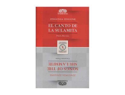 el-canto-de-la-sulamita-poesia-reunida-9789585527386