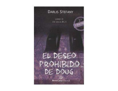el-deseo-prohibido-de-doug-9789585541764