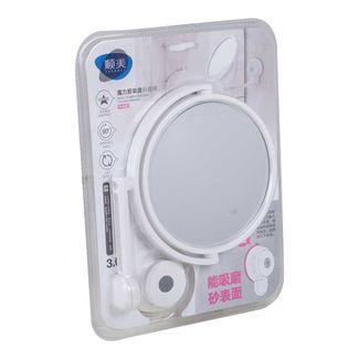espejo-de-pared-ajustable-3300150014474