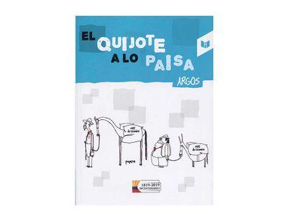 el-quijote-a-lo-paisa-9789587578409