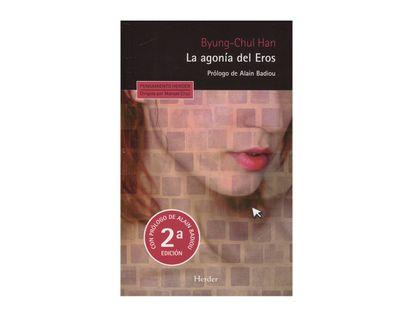 la-agonia-del-eros-2da-edicion-9788425432750