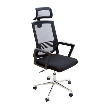 silla-gerencial-sidney-cs-4242-negra-7453039008340