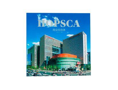 hopsca-9787561836835