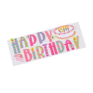 stickers-dimensionales-diseno-happy-birthday-por-15-piezas-15586731897