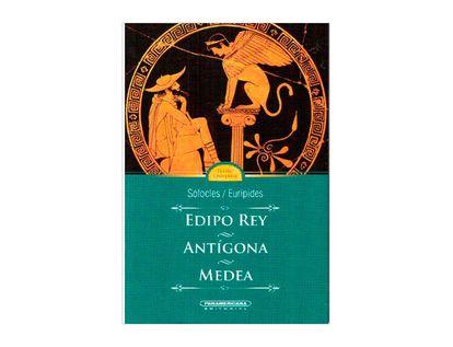 edipo-rey-antigona-medea-9789583000812