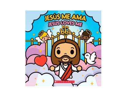 jesus-me-ama-jesus-loves-me-bible-bb-s-9781338218732