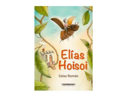 elias-hoisoi-9789583059094