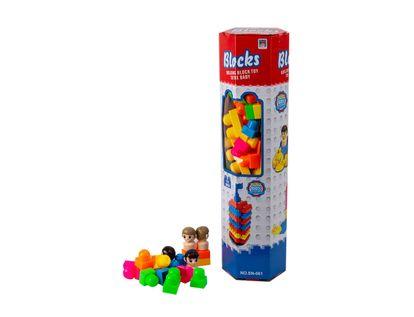 set-de-bloques-70-piezas-con-personajes-6929833120805