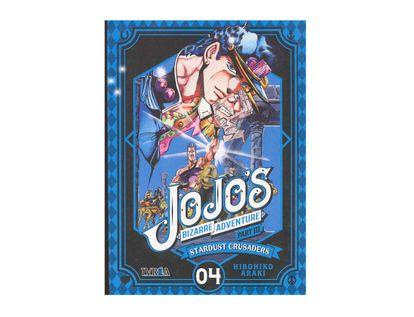 jojo-s-bizarre-adventure-part-iii-stardust-crusaders-4-9788417356705