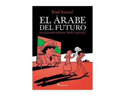 el-arabe-del-futuro-9788416131129