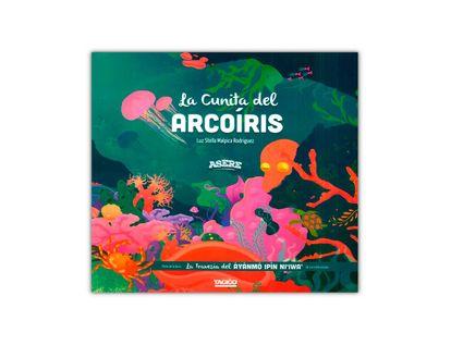 la-cunita-del-arcoiris-9789585651326