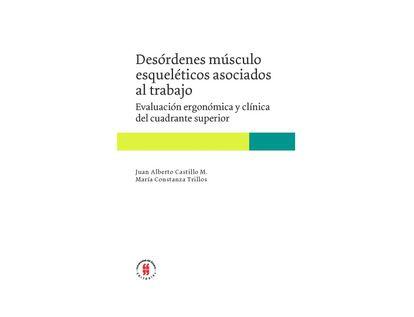 desordenes-musculoesqueleticos-asociados-al-trabajo-9789587842494
