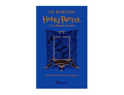 harry-potter-y-la-camara-secreta-ed-ravenclaw-9788498389753