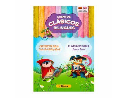 clasicos-bilingues-caperucita-roja-gato-con-botas-9789585491342