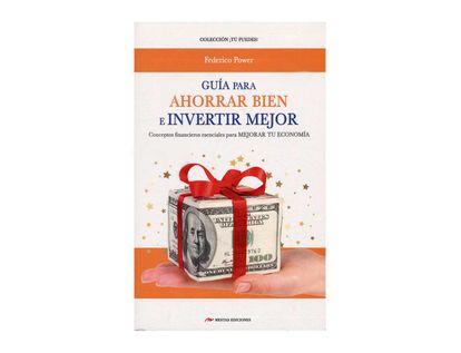 guia-para-innovar-bien-e-invertir-mejor-9788417782450