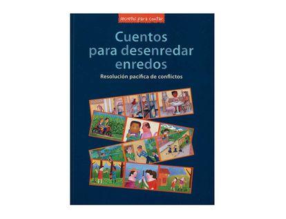 cuentos-para-desenredar-enredos-9789585600942