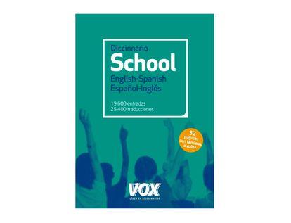 diccionario-school-espanol-ingles-9788499740294