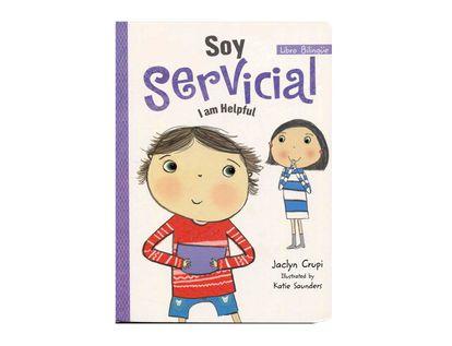 soy-servicial-9789585541924
