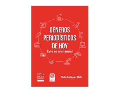 generos-periodisticos-de-hoy-este-es-el-manual-9789587718461