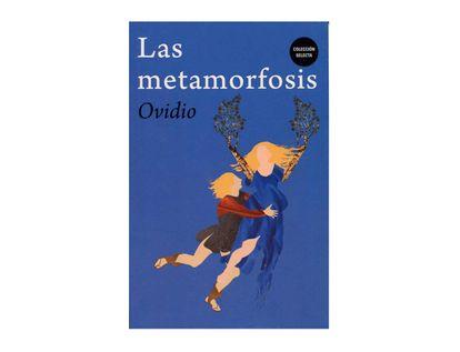 las-metamorfosis-9788412004328