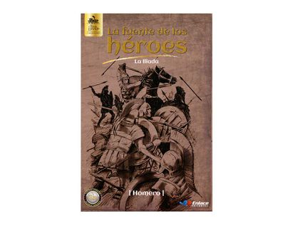 la-fuente-de-los-heroes-la-lliada-1-9789585497948
