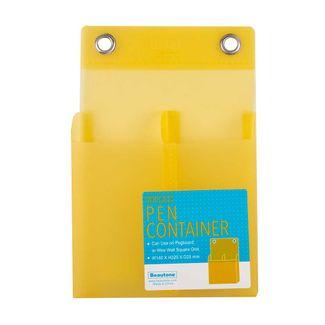 portautiles-plastico-para-colgar-color-amarillo-4710581402211