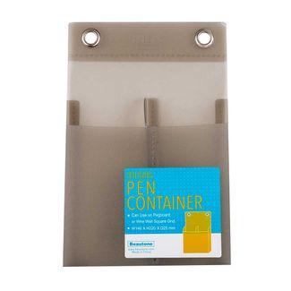 portautiles-plastico-para-colgar-color-humo-4710581402259