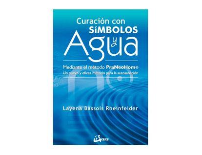 curacion-con-simbolos-y-agua-9788484454212