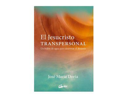 el-jesucristo-transpersonal-9788484458210
