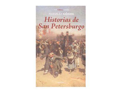 historias-de-san-petersburgo-9788415458050